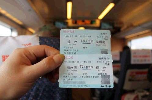 新华社评火车票丢失出站补票:应改改了