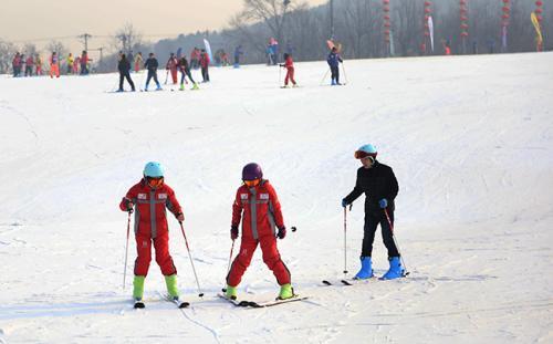 第三届北京顺义冰雪温泉狂欢季推介会正式启动!