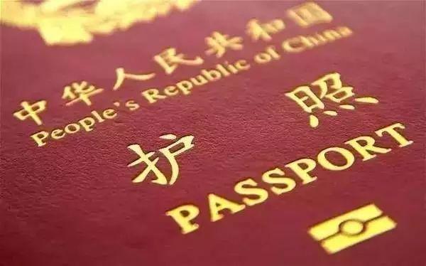 2018年中国普通护照最新免签&落地签清单 环游世界不再难!